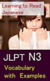 JLPT N3: Vocabulary with Examples (Japanese Edition)