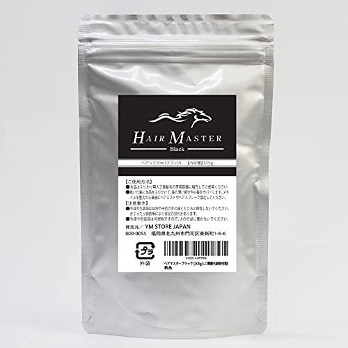 ヘアマスター ブラック (ヘアパウダー 大容量105g 人工微髪毛 詰替用粉)