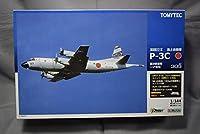【1/144】トミーテック技MIX ロッキード対潜哨戒機P-3Cオライオン 海上自衛隊JMSDF第2航空隊(八戸基地)