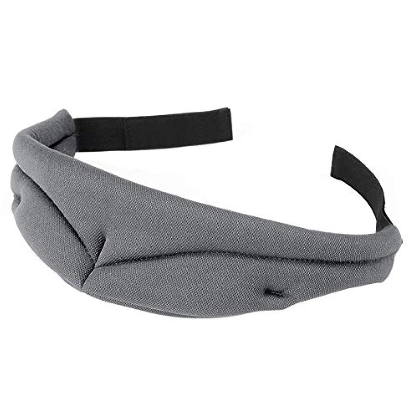 シネウィ合体知恵NOTE 3d超ソフト通気性ファブリックアイシェード睡眠アイマスクポータブル旅行睡眠休息補助アイマスクカバーアイパッチ睡眠マスク
