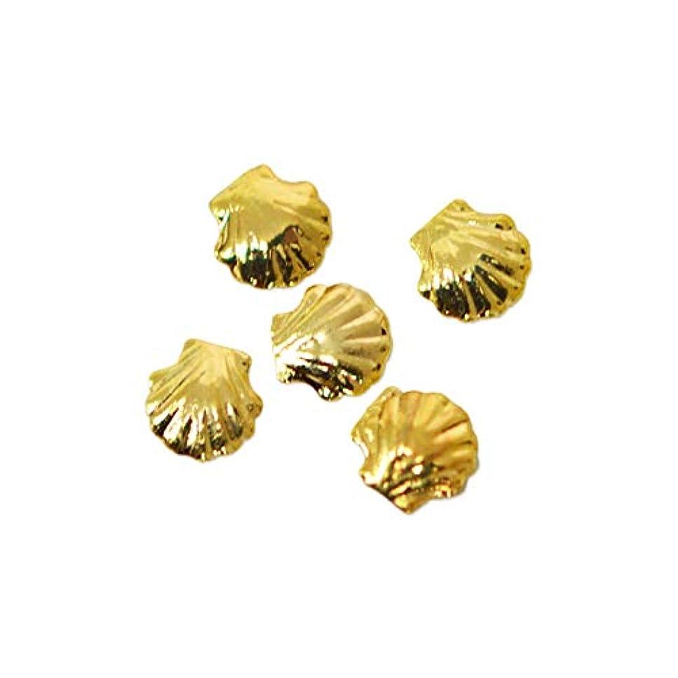 アラビア語批判的グリルメタルパーツ シェル ゴールド 3.5ミリ 20粒 ネイルパーツ 貝殻 メタルシェル シェルメタル gold
