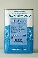 関西ペイント カンペ1液MレタンHG 15kg ホワイト