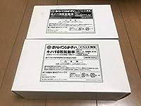 イベント Bトレインショーティー キハ10形気動車 AB セット