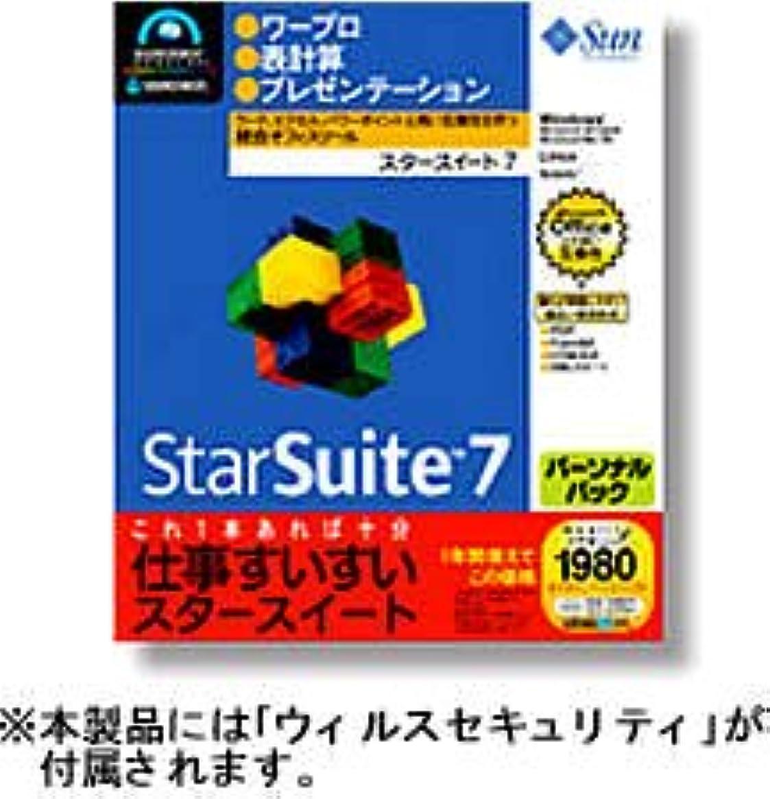 こだわりガチョウ懇願するStarSuite 7 パーソナルパック ウイルスセキュリティ付き
