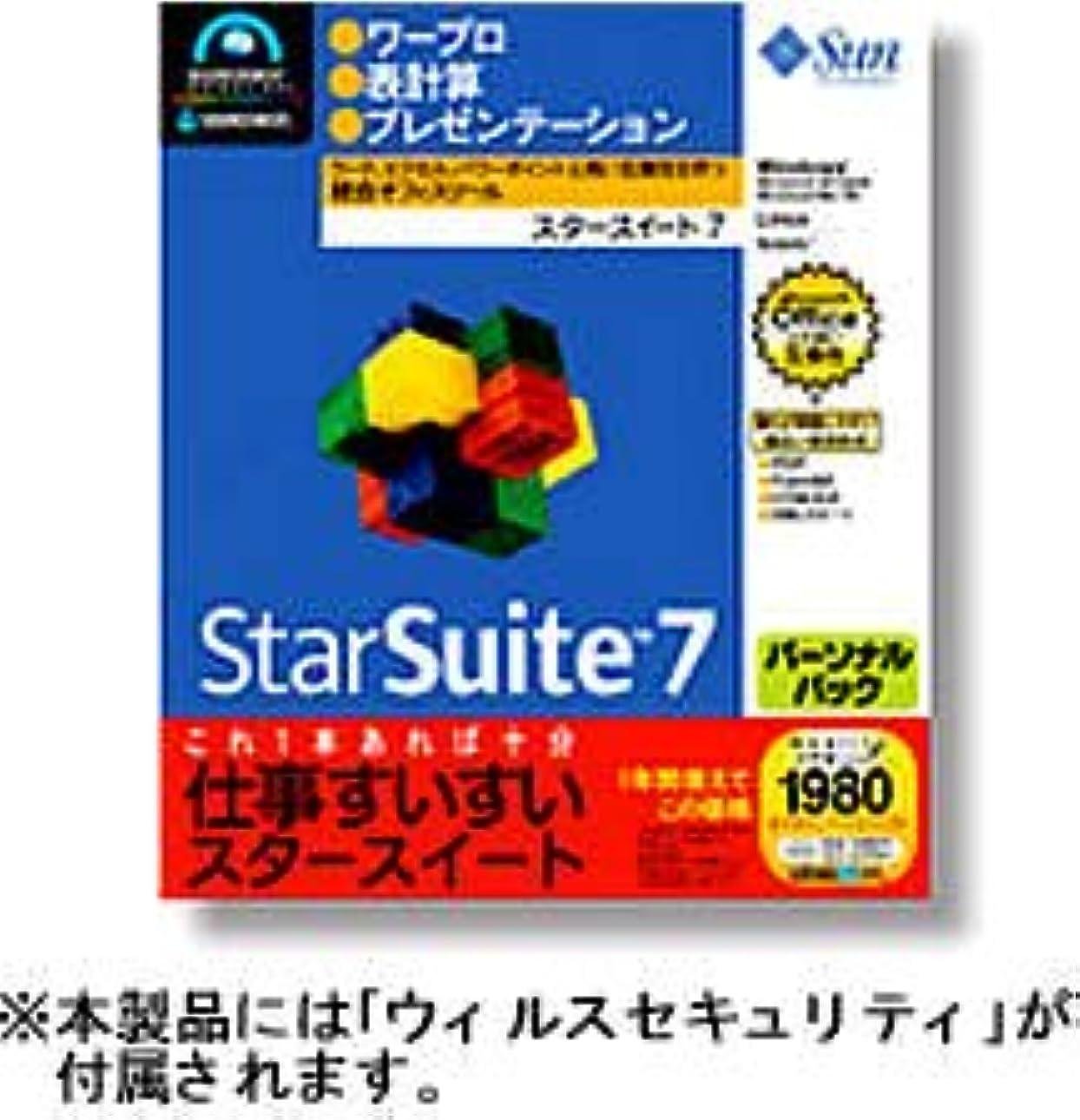 ガム水星洞察力StarSuite 7 パーソナルパック ウイルスセキュリティ付き