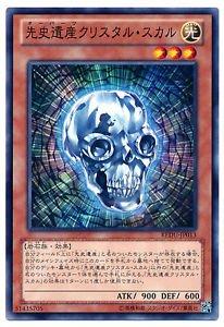 Yu-Gi-Oh! Chronomaly Crystal Skull REDU-JP013 Normal Japan