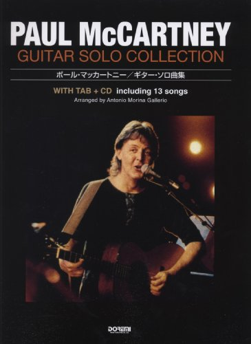 CDで覚える ポールマッカートニー ギターソロ曲集
