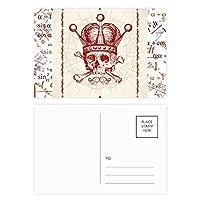 クラブ赤クラウン骨格のポーカーのカード・パターン 公式ポストカードセットサンクスカード郵送側20個