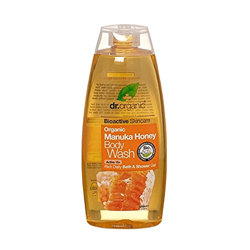 頭蓋骨中性自動車Dr有機マヌカハニーボディウォッシュ - Dr Organic Manuka Honey Body Wash (Dr Organic) [並行輸入品]