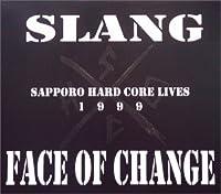 SAPPORO HARD CORE LIVES 1999