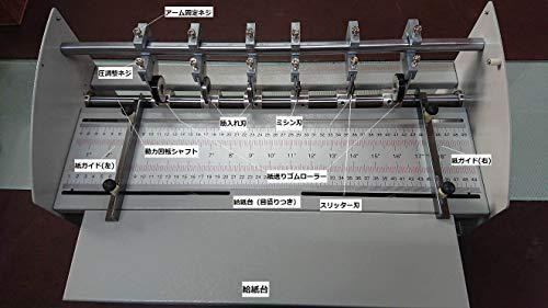電動ミシン目加工/筋入れ加工/スリッター加工 A3 卓上タイプ 1台3役 ASSM2-460