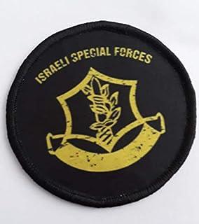 Parche de las Fuerzas Especiales de Israel 3