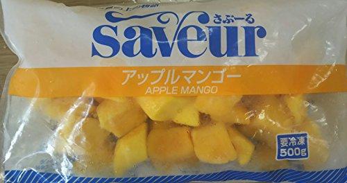 サブール アップルマンゴー チャンク 500g×20P 業務用 冷凍 人気商品