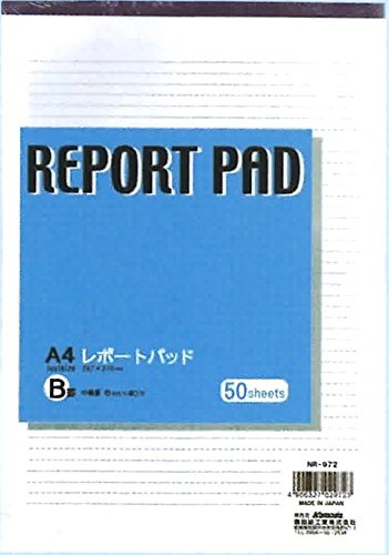 日本製 Japan A4レポート用紙 B罫 50枚 【まとめ買い10個セット】 NR-972