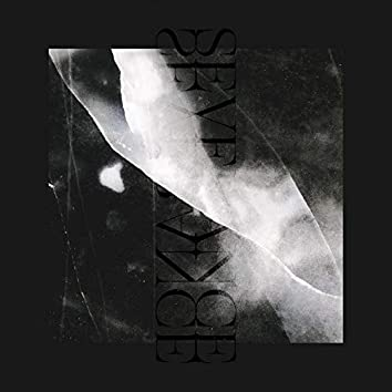 Severance (feat. Paul Barker)