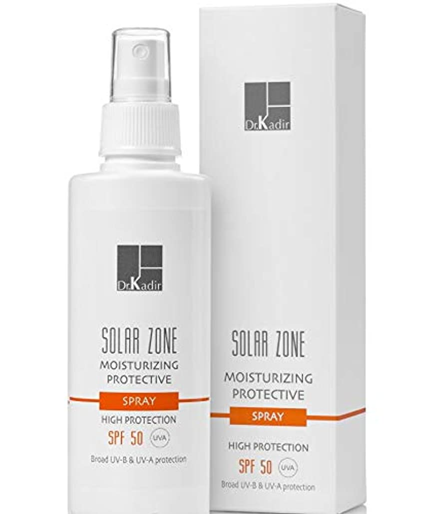 ウミウシ兄忘れっぽいDr. Kadir Solar Zone Moisturizing Protective Spray SPF 50 125ml