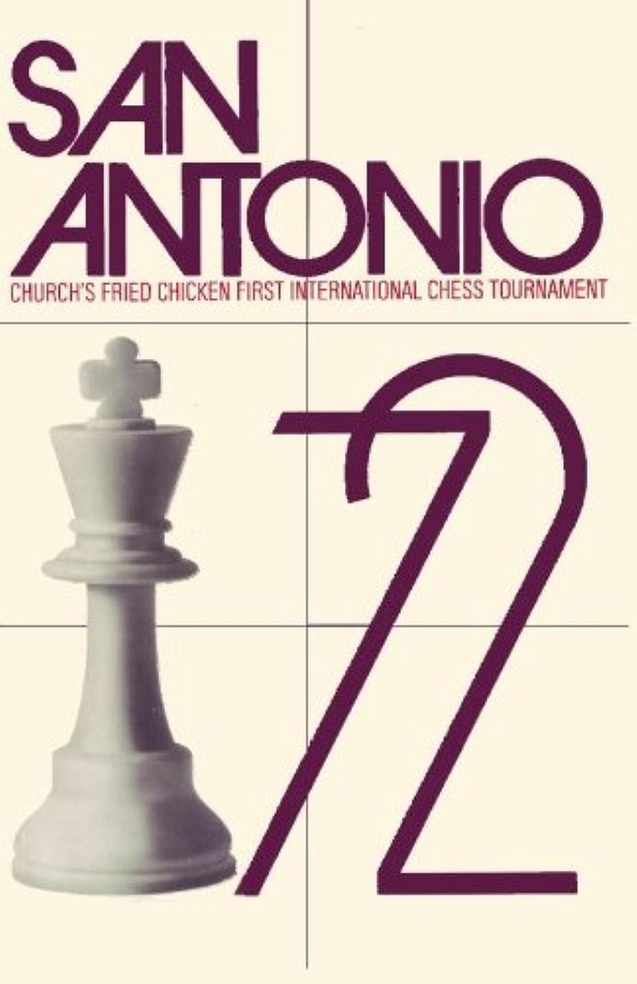 ペア締め切りいとこSan Antonio, 1972: Church's Fried Chicken, Inc. First International Chess Tournament