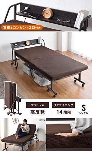 タンスのゲン『宮付き折り畳みベッド(17700092BR)』