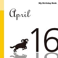 4月16日 My Birthday Book