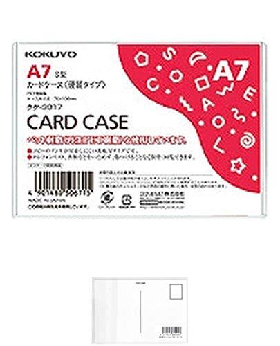 コクヨ クリアケース カードケース 硬質タイプ A7 クケ-3017 【 3枚 】 + 画材屋ドットコム ポストカードA