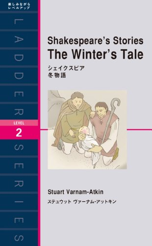 Shakespeare's Stories The Winter's Tale シェイクスピア 冬物語 ラダーシリーズ