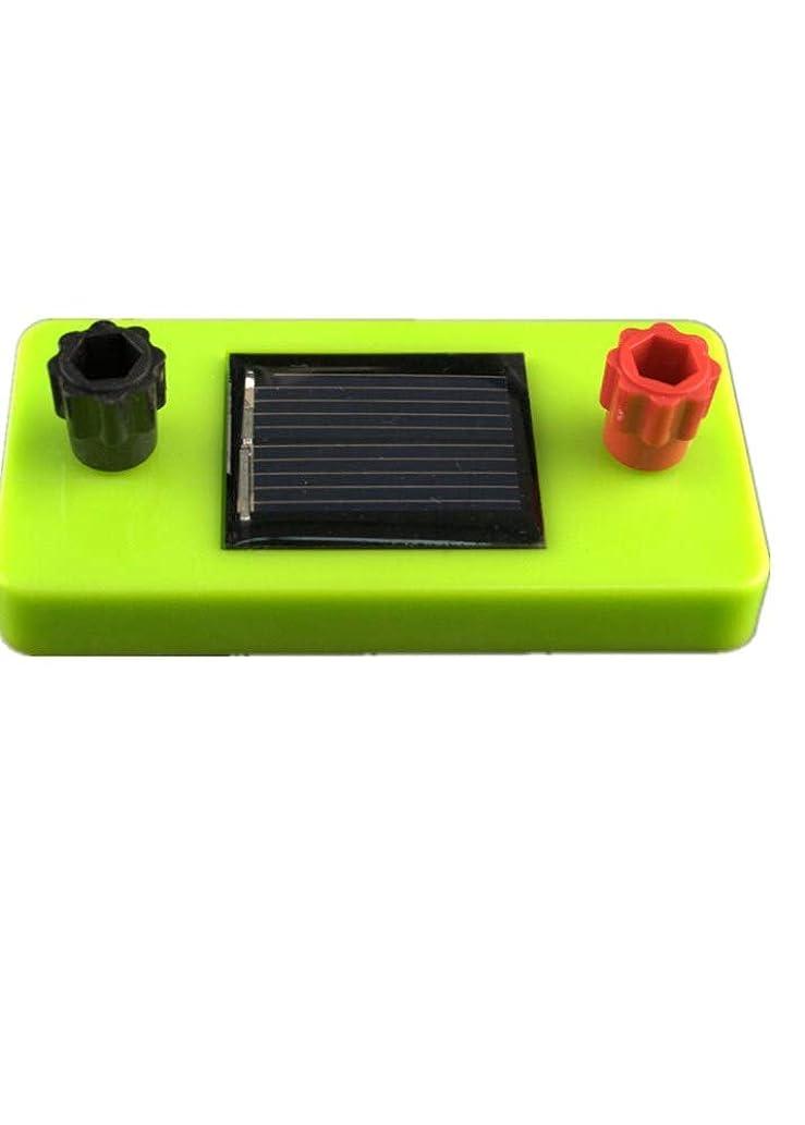 juler 5pcs STEM Educational Toys Physical Equipment Solar Panel Junior high School Physics Experiment Equipment New Energy Solar Power Board, One Size