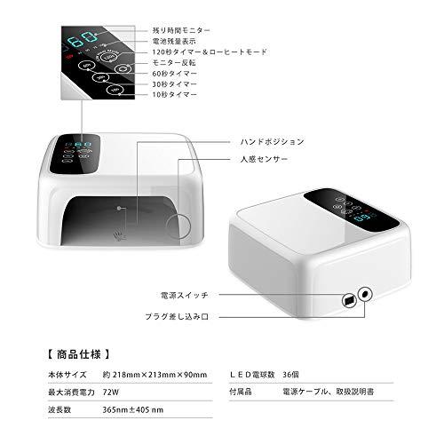 irogel(イロジェル)UV/LED両対応充電式コードレスライト付きジェルネイルスターターキットirogel30色入りローヒートモード搭載