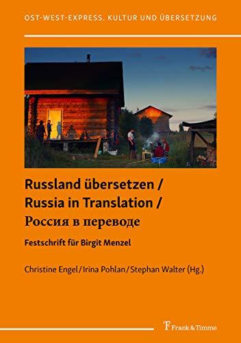 Russland übersetzen / Russia in Translation: Festschrift für Birgit Menzel (Ost-West-Express. Kultur und Übersetzung) (German Edition)