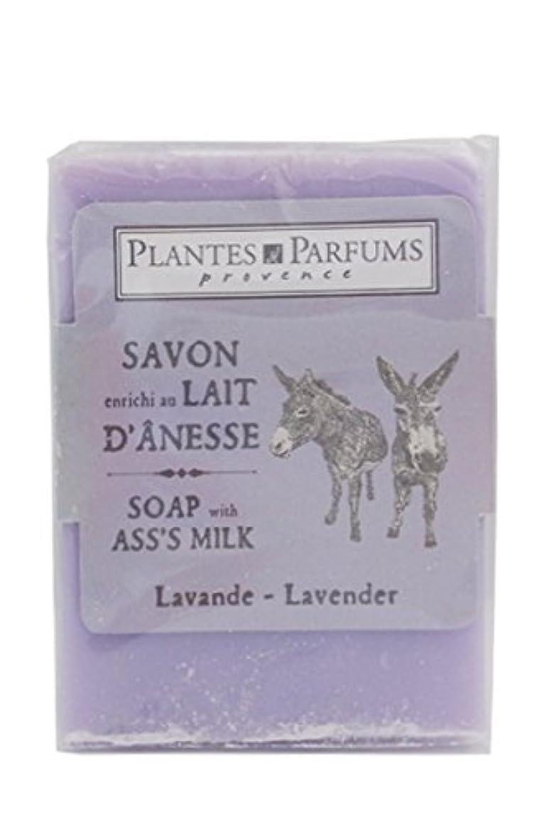 中世の実験室驚きPlantes&Parfums [プランツ&パルファム] ロバミルクソープ100g ラベンダー
