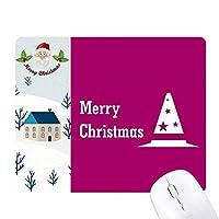 クリスマススターキャップポイント サンタクロース家屋ゴムのマウスパッド