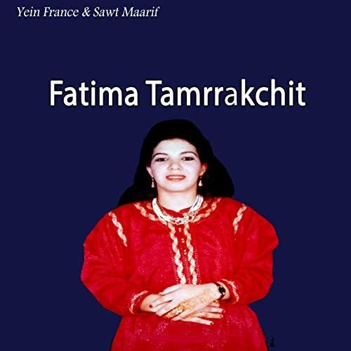 Fatima Tamrrakchit