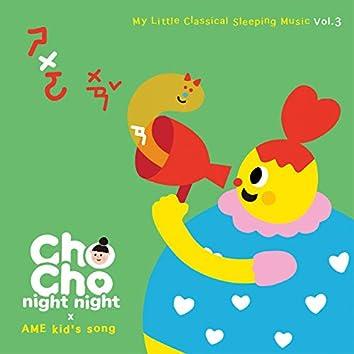 My Little Classical Sleeping Music vol.3