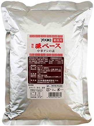 ユウキ 味ベース(牛ベース) 1kg