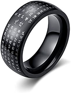 JAJAFOOK Men's Titanium Stainless Steel 8mm Black Wisdom Heart Sutra Rings Folk-custom Buddhism Matte texture Rings 7-11