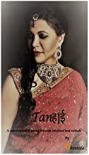 Tanhaai: A conversation of poems between loneliness and solitude (Hindi Edition)