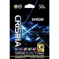 EPSON 写真用紙クリスピア 高光沢 L判カット紙 50枚入り KL50SCK