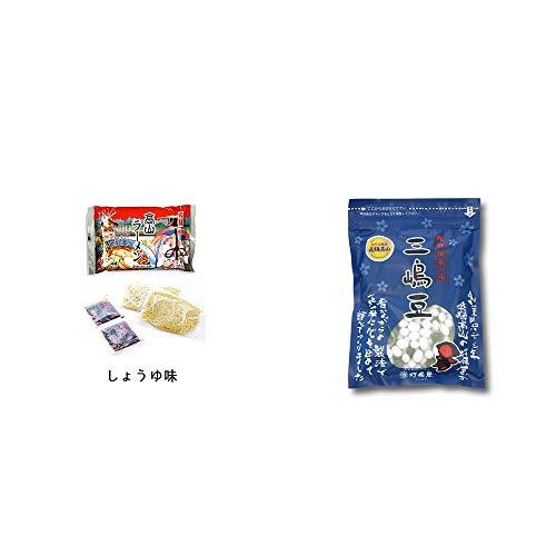[2点セット] 飛騨高山ラーメン[生麺・スープ付 (しょうゆ味)]・飛騨 打保屋 駄菓子 三嶋豆(150g)