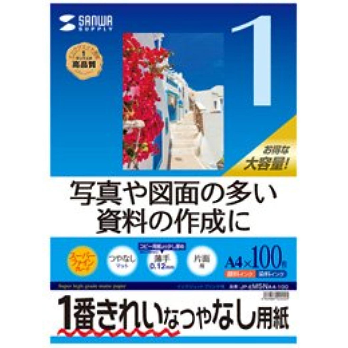 変わる校長【まとめ 4セット】 サンワサプライ インクジェット用スーパーファイン用紙A4サイズ100枚入り JP-EM5NA4-100