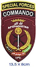 Afghanistan Special Forces Commando Military Patch Fabric Embroidered Badges Patch Tactical Stickers for Clothes with Hook & Loop