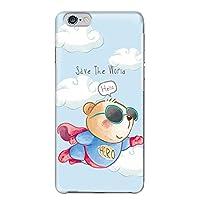 [bodenbaum] Galaxy S8 SC-02J / SCV36 ハードケース SAMSUNG サムスン ギャラクシー エスエイト docomo au スマホケース ヒーロー くま 雲 空 熊 hard-d300 (C.ブルー)