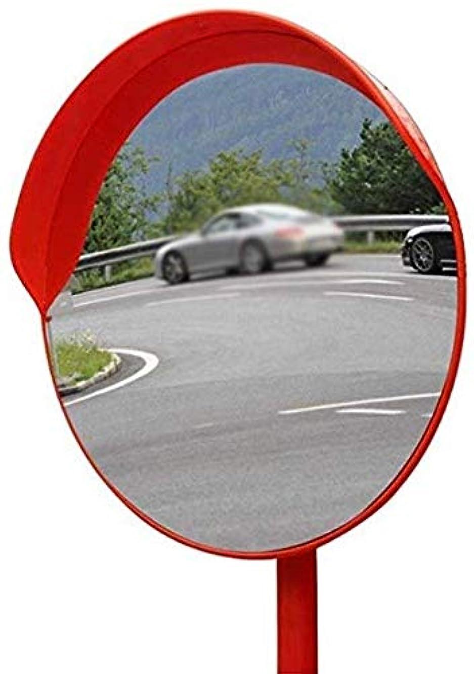 制裁電話をかける提唱する道路ダウンヒルターニングミラー、プラスチック車両のブラインドスポットミラーは、交通事故を低減します安全ミラーの直径:45CM / 60CM / 80CM(サイズ:45CM)