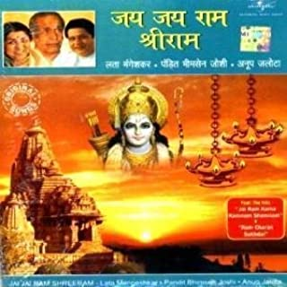 Jay Jay Ram Shriram