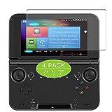 VacFun 4 Piezas HD Claro Protector de Pantalla para GPD XD Plus, Screen Protector Sin Burbujas Película Protectora (Not Cristal Templado)
