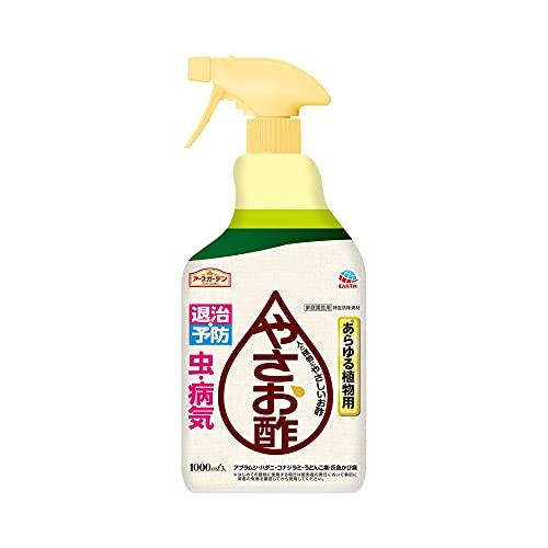 アースガーデン 食酢100%殺虫殺菌剤 やさお酢 1000ml