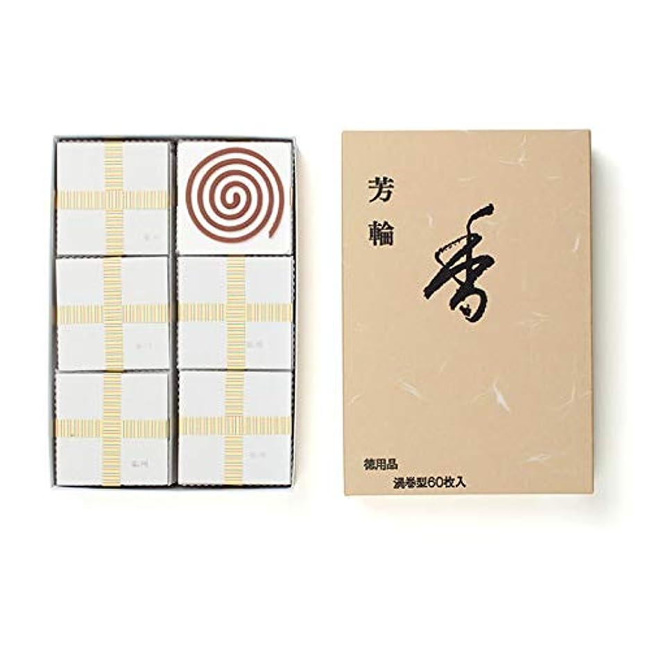 飾り羽繁栄するカーテン芳輪 白川 徳用品(60枚入)