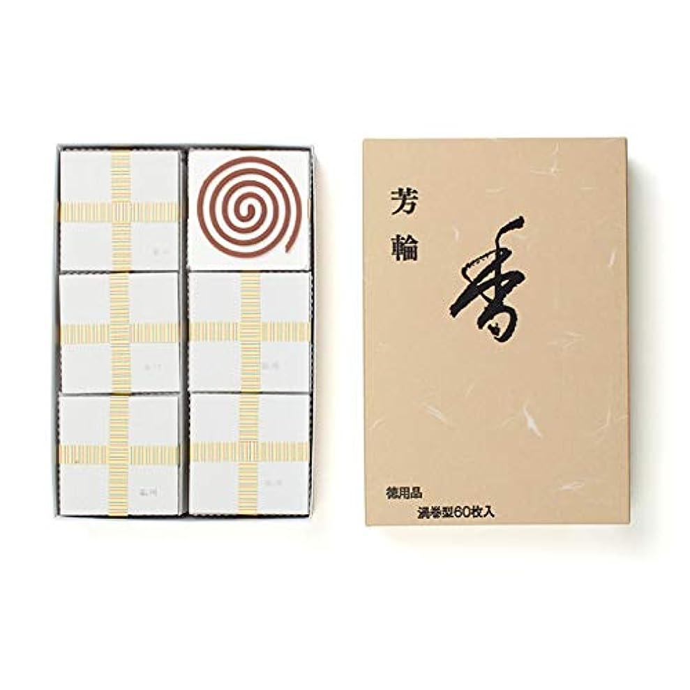 考案する洪水カウント芳輪 白川 徳用品(60枚入)