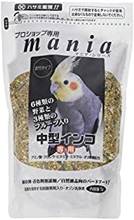 mania(マニア) プロショップ専用 中型インコ 1L