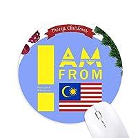 私はマレーシアから クリスマスツリーの滑り止めゴム形のマウスパッド