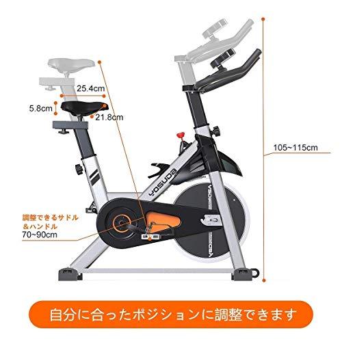 『YOSUDA スピンバイク フィットネスバイク 本格トレーニング向き16KGホイール エアロビクスバイク 無段階負荷調節 静音 サドル&ハンドル調節可能 移動用キャスター付き トレーニングマシン エクササイズマシン 日本語取説 (グレー)』のトップ画像