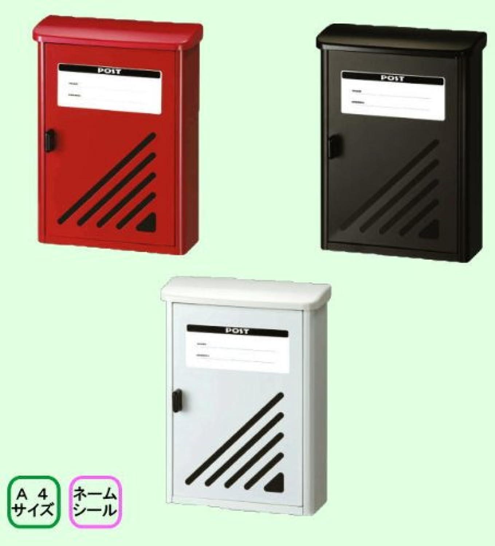 メイワ 郵便受け MTC-20 レッド スチール製ポスト 外掛用 ホームポスト W260xD105xH360